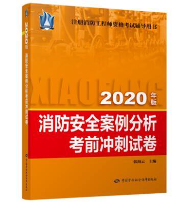2020飺