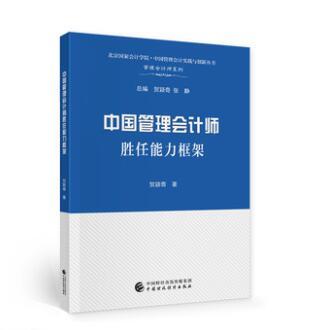 2019年注册会计师考试:机考题库一本通 经济法