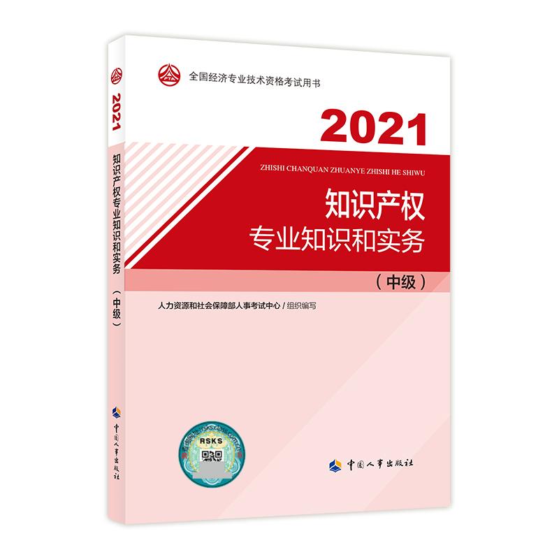 江西高级经济师评审条件图片